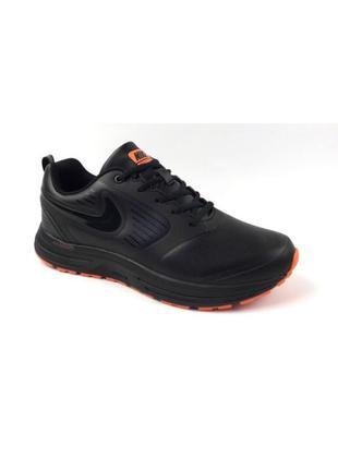 Nike zoom pegasus 37x