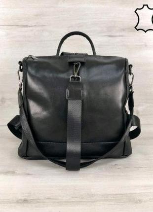 АКЦИЯ!!! Кожаный рюкзак сумка «Angelo» черный