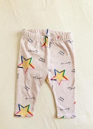 Новые!штаны,штанишки,лосины,ползунки.