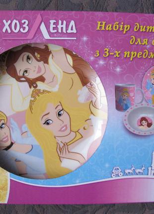 Новый набор посуды Дисней Принцессы 3 предмета керамика Disney
