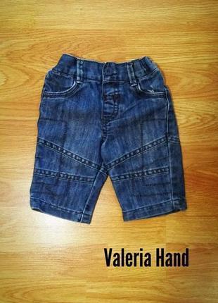 Детские мягкие комфортные легкие джинсы - брюки tu для мальчик...
