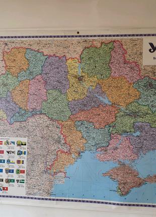 Продам карту України