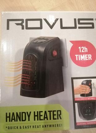 ROVUS Портативный обігрівач