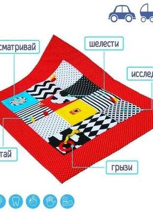 Продам коврик развивающий Масик.