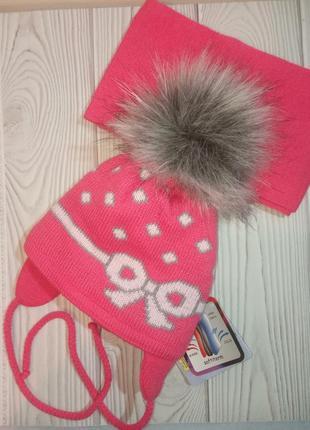 Шапка шарф зимний комплект  grans набор для девочек