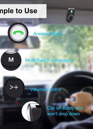 Автомобильная беспроводная Bluetooth гарнитура t825