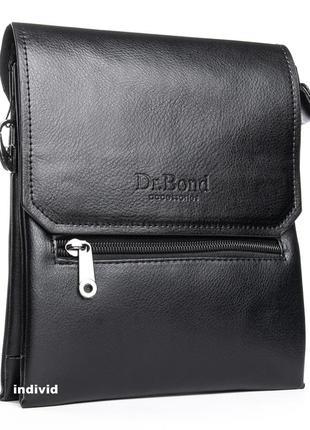 Мужская сумка-планшет bond натуральная кожа. кожаная сумка с р...