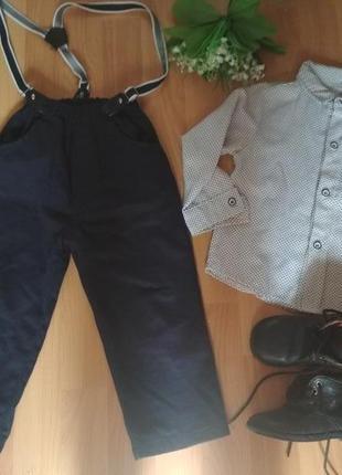 Костюм нарядный на мальчика: штаны и рубашка + подтяжки и бабо...
