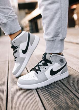 Nike Air Jordan Retro 1