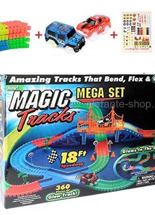 Дорога и машинки Magic Tracks 220 деталей