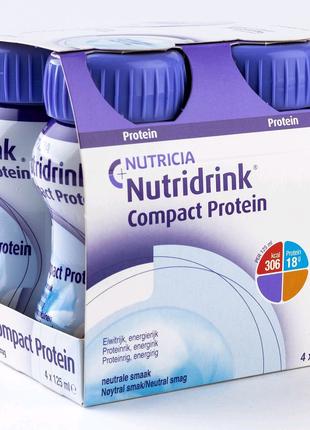 Нутридринк Протеин