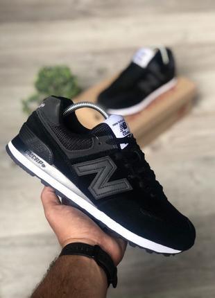 New Balance 574 Black White Reflective