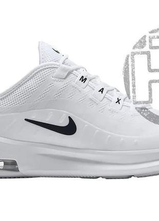 Мужские кроссовки nike air max axis triple white aa2146-100