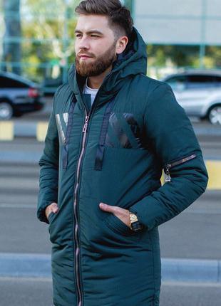 Очень классная мужская куртка парка