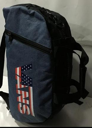 Спортивна сумка рюкзак