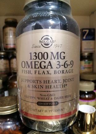 Solgar Omega 3 6 9 1300mg 120 капсул Солгар Омега 3-6-9 1300 мг