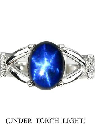 Кольцо СЕРЕБРО 925 Натуральный звездчатый сапфир
