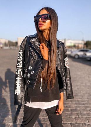 Куртка косуха з надписями