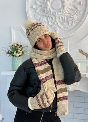 Шапка.  шарф. перчатки