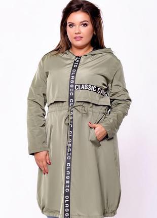 Женская демисезонная плащ-куртка