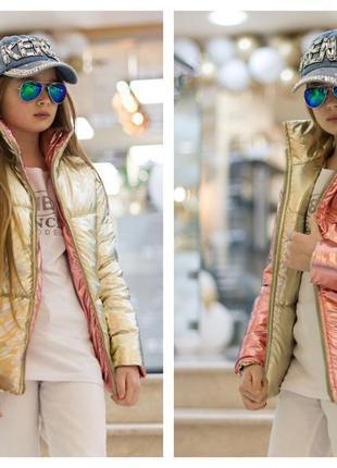 Очень стильная детская куртка двухсторонняя
