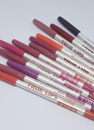 Набор карандашей для губ 12 штук
