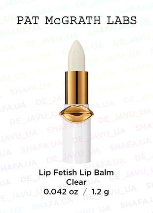 Бальзам для губ pat mcgrath mini lip fetish lip balm clear