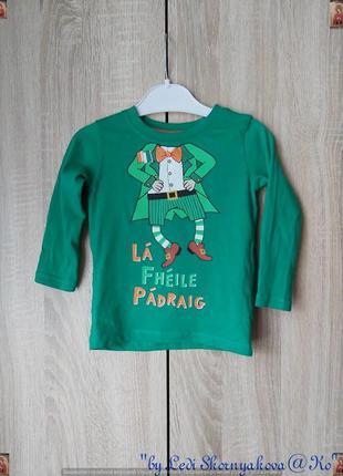 Новая нарядная кофта/футболка со 100% хлопка в тёмно зеленом ц...