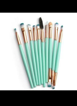 Набор профессиональных кистей для макияжа 10 штук