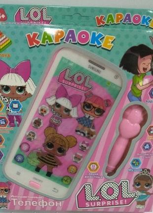 Игрушечный смартфон-караоке, с микрофоном. 3 вида