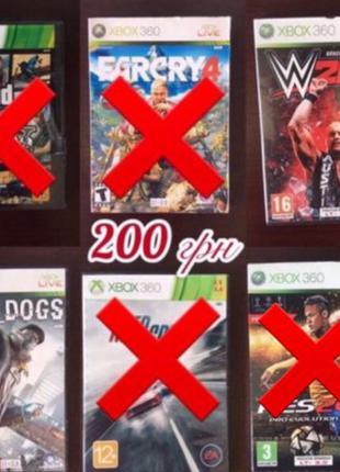 Игры XBOX 360(W2K16,  WATCH DOGS