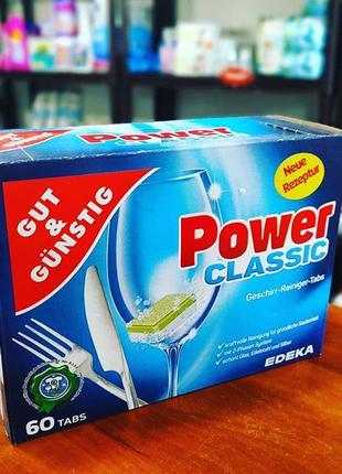 Таблетки для посудомоечных машин Gut&Gunstig Power-Aktiv, 60 шт