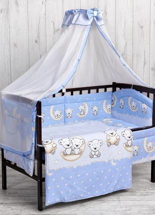 Бортики защита детские комплекты постельное Со склада Новые