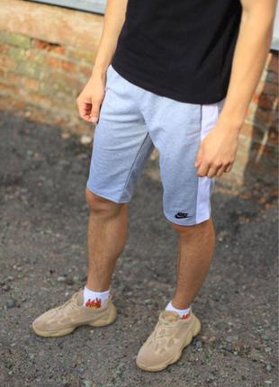 Шорты Nike серые с белым лампасом