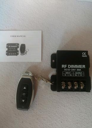 Диммер для светодиодной ленты беспроводной