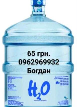 Вода ионизированная, озонированная. Доставка воды Бортничи.