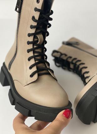 Натуральная кожа! бежевые ботинки на массивной подошве, берцы