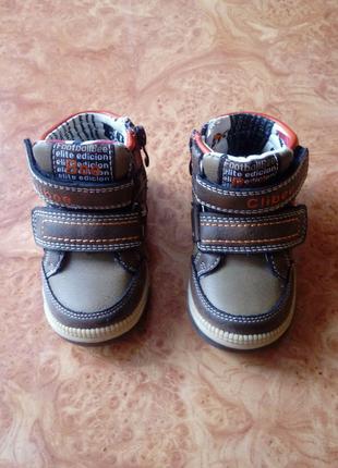 Детские демисизонные ботинки Clibee