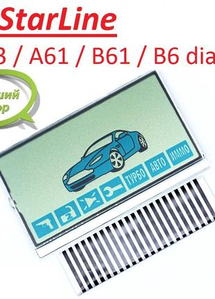 Lcd дисплей StarLine А63 / A61 / B61 / B6 dialog / Екран старлаин