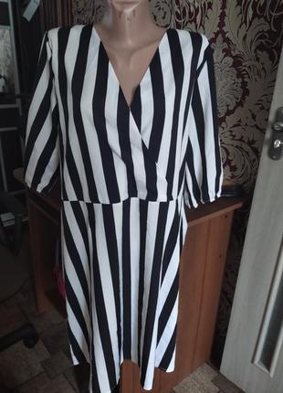 ❤️шикарное платье полоска