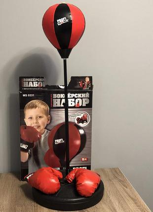 Детский боксерский набор на стойке MS 0331, напольная груша