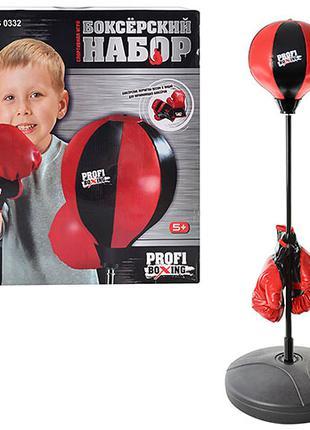 Детский боксерский набор на стойке MS 0332, напольная груша