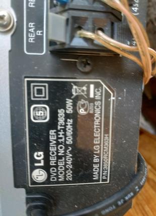 Домашний кинотеатр 5+1.LG  LNT3635 c USB