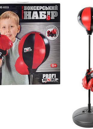 Детский боксерский набор на стойке MS 0333, напольная груша