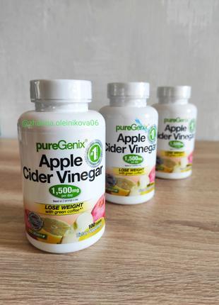 PureGenix, яблочный уксус, для похудения,100 таблеток