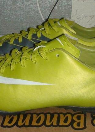 Nike mercurial - футзалки-сороканіжки. р- 42 (26.5см)