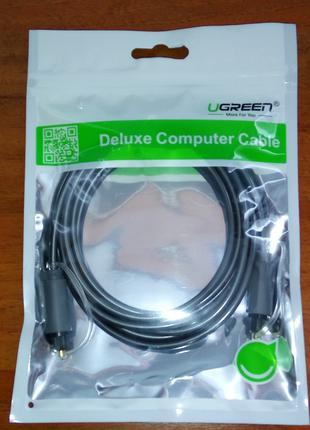 Оптический -цифровой Аудио кабель 1.5м. GREEN Toslink SPDIF