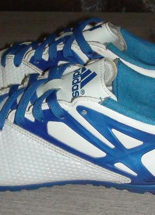Adidas - футзалки-сороканіжки. р - 42 2/3 (27см)