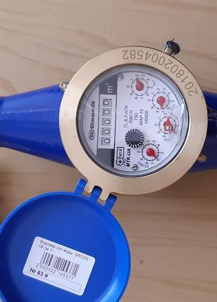 Лічильник води ( промисловий)