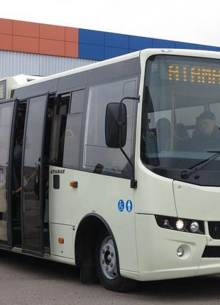 Автобус Атаман А-092Н6. (возможна рассрочка).